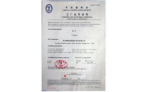 船级社法兰认证证书