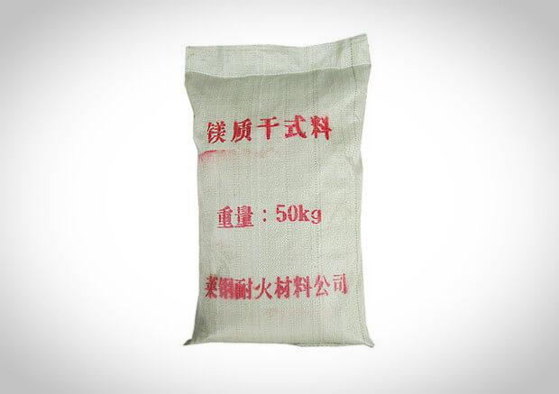 镁质干式料