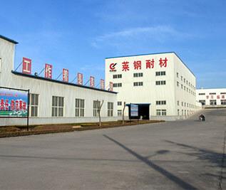 莱钢泰东耐火材料生产车间