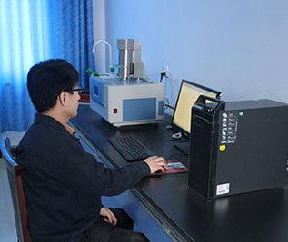 莱钢泰东产品研发实验室
