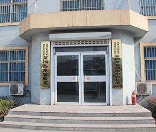泰东产品研发中心
