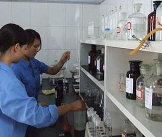 莱钢泰东实验室
