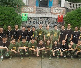泰东公司企业培训素质拓展