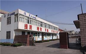 泰东公司法兰厂